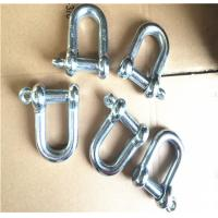 China Commercial Standard Rigging Hardware , Jis Type Screw Pin Chain Shackle on sale