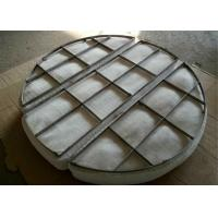 Best 316L Steel Grids And PTFE Mesh Pad Demister ISO9001-2015 Certification wholesale