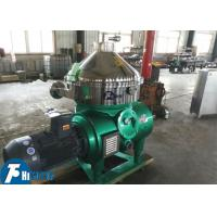 Best 6600r/min Speed Automatic Disc Bowl Centrifuge For Waste Oil Purification wholesale