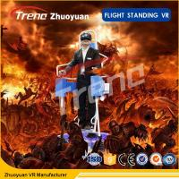 3 DOF Electric Stand Up Flight VR Simulator With 5.5 Inch HD 2K Screen