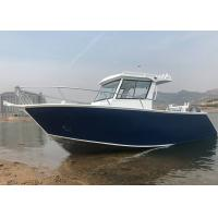 Best 5mm Marine Grade Cuddy Cabin Boats Aluminum River Boats Smooth Deep V Design wholesale
