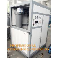 China Car Industry 0.1 Kw PSA Nitrogen Generator 220 CMS For Injection Blow Molding Machine on sale