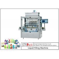12 Nozzles Automatic Cleaning Agent Liquid Filling Machine For 30ml-5L Time Based Automatic Filling Machine