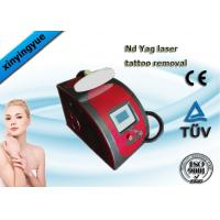 Best Home Beauty Equipment Q - Switch ND YAG Laser Hair Removal Machine wholesale
