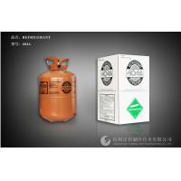 China Colorless R404A Refrigerant Gas 3337 / Environmental Friendly Refrigerants on sale