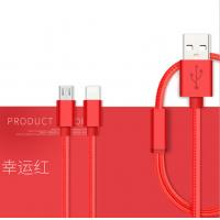 China Samsung Mobile Phones Micro Usb Data Cable 2 In 1 Magnetic Customizable Color on sale