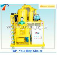 Buy cheap Ultra-high Voltage Insulation Oil Separators Purifier System with high oil out rate,tubes design,environmental from wholesalers