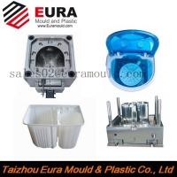Best 6kg washing machine mould, China Huangyan plastic injection mould manufacturer wholesale