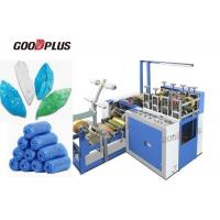 Cheap Industrial Outdoor Plastic Shoes Cover Making Machine High Strength for sale