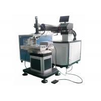 Best Mould Mold Laser Welding Machine / Jewelry Laser Welder With Rotary Device wholesale