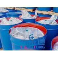 Best Guava Pulp Aseptic Bags For Big Package Solution , Strong Extensibility wholesale