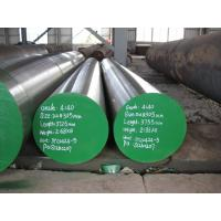 Best 4140 steel (AISI 4140 steel) manufacturer supply wholesale