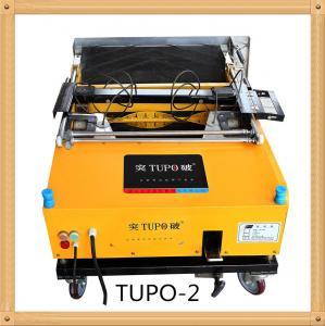 China automatic plastering machine pdf on sale
