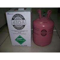 Best Refrigerant gas R410,  Auto A/C environmental-friendly gas R410 wholesale