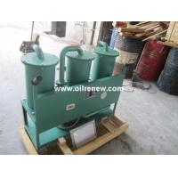 China Portable Oil Filter, Used Oil Cleaning, Oil Purifier Machine JL-50(3000LPH) on sale