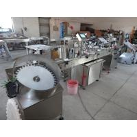 Buy cheap Industrial Bottle Filling Plant Linear Filling Machine for Juice / Beverage and Ice Cream product