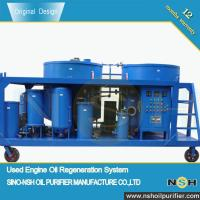 Best Sino-NSH Waste Oil Recycling System, GER oil regeneration, GED oil distillation, Lubricant oils recycle and reuse wholesale
