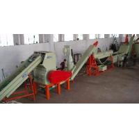 China Pet Flake Recycling Line on sale