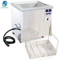 Cheap 77 Liter Large Skymen Ultrasonic Cleaning Machine For Exhaust Manifold Maintance for sale