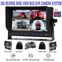 Best 7 inch Truck Monitor with 4 CH CCTV Cameras and DVR Recording wholesale