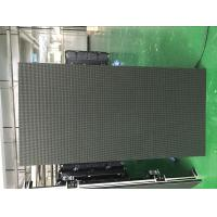 Buy cheap 3D DJ Dance Floor Video Full Color Led Dance Floor Panels P3.91 For Wedding Party from wholesalers