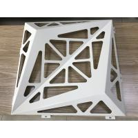 Best Popular Carved Curtain Aluminium Wall Cladding Panels   Hotel Exterior House Covering wholesale
