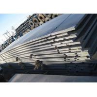 China SUMIHARD k500 Alloy Steel Plate , BIS 400 Plate High Tensile Strength on sale