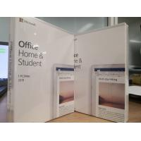 China Microsoft Office 2019 Home & Student for Windows PC/Mac  Office 2019 HB Key code on sale