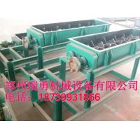 China 4025type double-shaft mixer on sale