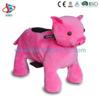 Best Walking Robot Ride Battery Rides On Animals Electrical Ride-On Toy Stuffed Animals Ride wholesale