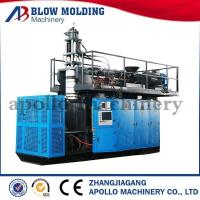 China 220L Plastic Drum Making Machine PLC Controlled Auto Lubricant System Stable on sale