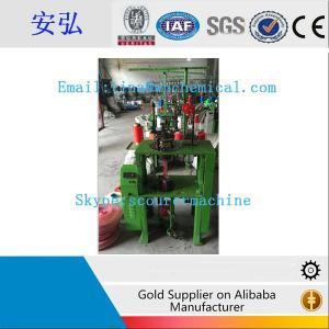 China hot sale  knitting machine from China manufacture on sale