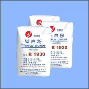TitaniumDioxide RutileR1930