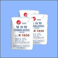 Cheap Titanium Dioxide Rutile R1930 for sale