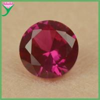 Buy cheap high quality 5# myanmar round shape synthetic star red corundum ruby from wholesalers