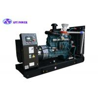 Best 200kW Diesel Engine Generator , Emergency Diesel Generator Long Life Time wholesale