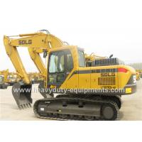 Best 1.2m3 LM Bucket Long Arm Excavator , 5700mm Extended Boom Excavator wholesale