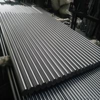 Buy cheap C45e, F7 Dia32mm Hard Chrome Plated Steel Bars from wholesalers