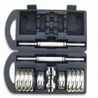 Best 15kg Dumbbell Set in Plastic Case, Includes 4 Pieces Chrome Collars and 2 Pieces 25 x 350mm Bars wholesale
