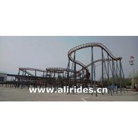 Buy cheap China Outdoor amusement park rides mini small kids kiddie roller coaster from wholesalers