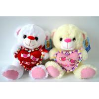 """Best Cute Plush Toys for baby, Valentine's day Lovely Bear Plush with """"Hug me"""" heart. wholesale"""