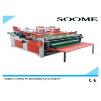 China Pressing Sticky Box Folder Gluer Machine / The Adhesive Box Semi Auto Folder Gluer on sale
