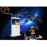 800W Virtual Reality Simulator Battle Shooting Game For Shopping Mall