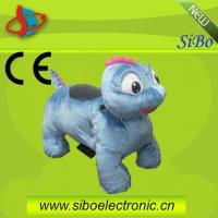Best Battery Operated Bicycle , Plush Animal Rides , Kids Amusement Park Ride wholesale