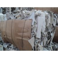 China abs cumputer scrap on sale