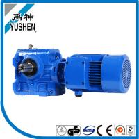 China High ratio, High torque S series of Helical Gear-Worm Gear Motor on sale