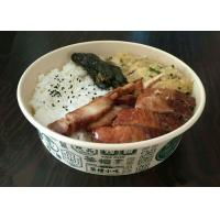 Buy cheap Disposable 26oz Custom Paper Lunch Bowl for Takeaway Food Rice Meat Contain product