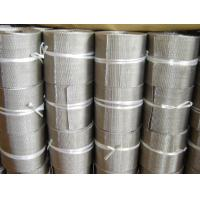 China Ss304 316 Dutch Weave Mesh / Tight Stainless Steel Mesh High Precision Filtration on sale