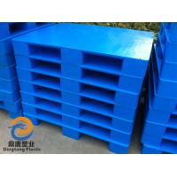 Best 3-Skids large capacity logistic plastic pallet wholesale