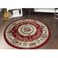 Best Simple Style Persian Floor Rugs Thermal Transfer 3D Digital Printed wholesale